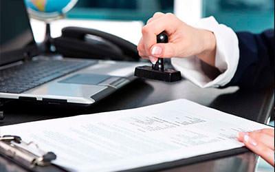 Подготовку и сбор в сторонних ведомствах всех необходимых документов